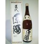 五代 原酒 芋焼酎