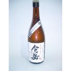 倉岳 芋焼酎 シモン芋