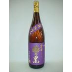芋焼酎 極の黒 紫芋 焼酎